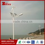 Energy saving high power solar street light with wind generator solar pv led street light