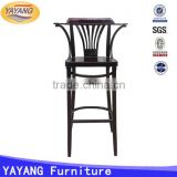 metal leather cushion chinese restaurant tables and bar stool high chair for dining room