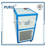 low temperature recirculating chiller circulator oil bath