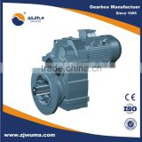 precision 2 speed planetary gearbox