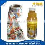 PVC printed shrink sleeve/ bottle and beverage shrink sleeves lable/bottle wrap film roll                                                                         Quality Choice
