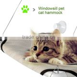 New Homdox Big Cat Animal Pet Cot Window Bench Perch Bed Hanging Shelf Seat Original Comfortable With 4 Suckers AM002685