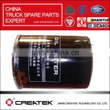 china FOTON parts engine oil filter element AUMAN,AUMARK,OLLIN,FORLAND