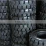 ISO quality Forklift Solid Tire 7.00-12 700-9, Solid Tires for New/Used Forklift,MOQ 10pcs,lowest price FOB QINGDAO