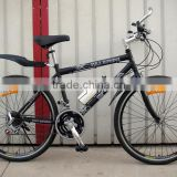 gasoline engine for bicycle SH-MTB066