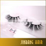 wholesale black beauty supply high quality mink siberian lashes 3D mink hair lashes
