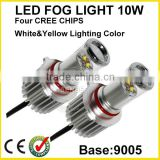 fog light for motorcycle,rgb color fog light 9005 9006 h8 h11 for headlight car headlamp