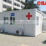 Professional clinic / first aid / mobile tent hospital / mobile hospital container