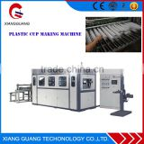 Top Quality Cheap Price plastic cup blister machine for sale
