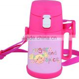 2014 New stainless steel Training baby water bottle