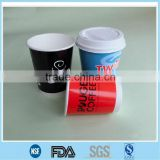 Disposable Take away double wall paper coffee cup with 80/90mm PS lid /8oz vending double wall paper cup for hot drinking