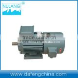 IE1 IE2 frequency-changing speed-adjusting Pole-changing 5.5kw cheaps electric motors YVF132S-4