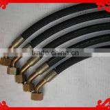 Rubber Hydraulic Hose Assembly Metric Hydraulic Hoses and Fittings Banjo Fittings