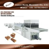 Chocolate Spreading Machine For Chocolate Spray Production Line