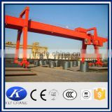 High quality double beam maintenance gantry crane