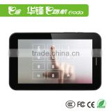 "7"" Capacitive Dual Core Android Tablet GPS M7S ! 3G + GSM Phone Call! Dual SimCard Dual Standby! Support Bluetooth, WIFI."