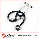 Cardiology stainless steel stethoscope, FDA approved