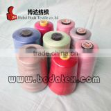 pp sewing thread manufacturer ,twisted Technics and DTY,FDY,POY,Filament Yarn Type 100% polyester yarn