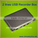 2 line recorder AGC algorithm processor any time play