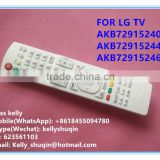 white color Remote control use For LG AKB72915240 AKB72915244 AKB72915246 Plasma LCD LED HDTV TV