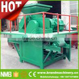 Top Quality hookah charcoal making machine, sawdust charcoal making machine, briquetting press for charcoal dust