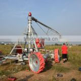 automatic Farm Irrigation System for Lateral Move with End Spray Sprinkler made in china