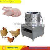 Neweek 3pcs/2min electric poultry feather peeler chicken plucker machine price
