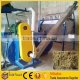 Hot Sale fish powder making machine