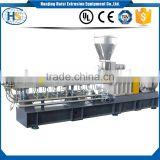 Plastic filler polymer compounding calcium carbonate masterbatch granules twin screw extruder