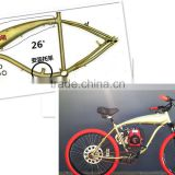 Gas Bike Frame/ Bike Frame With Gas Tank