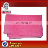 Nylon Bath Towel Shower Cloth Body Cleaning Washing Scrubbing