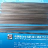 Pure Tungsten electrode Rods , Pure Tungsten electrode