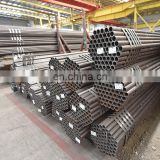 China professional supply 3.2 certificate seamless carbon steel pipe with UL certificate