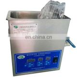 SCQ-2211B ultrasonic cleaning machine