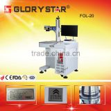 LAS,DWG,DXF,DXP,AI,PLT,DST Graphic Format Supported and Fiber Laser Laser Type fiber optic laser marking machine