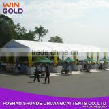 2015 Factory Price Cheap Party Tent Large Wedding Tent Clear Span Marquee Giant Used Marquee For Sale                                                                         Quality Choice