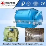 High Efficiency Biaxial Blade Zero Gravity Paint Mixing Machine