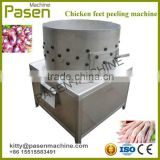 Chicken slaughter machine / Gizzard fat removing machine / chicken paw skin removing machine