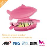 New Product Collapsible, Non-stick,Foldable, Silicone Fish Shape Steamer, Steam Cooker, FDA, LFGB, DGCCRF