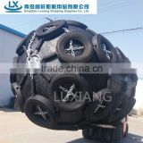 luxiang Ship Yokohama Type Pneumatic Marine Rubber Fender