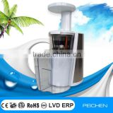 2015 New Vertical Cold Press Slow Juicer with built-in stainless steel strainer easy clean