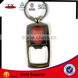 metal blank zinc alloy bottle opener keychain
