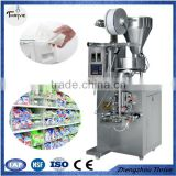 Food grade sale/sugar packing machine for food factory                                                                         Quality Choice