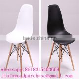 solid wood beech leg with plastic chair