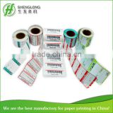 Packing labels express waybill---- SL624