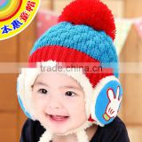 MZ3107 New Baby Kids Infant Winter Warm lovely Knit Hat Beanie Cap