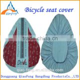 promotional bike seat covers electric bicycle seat cover                                                                         Quality Choice