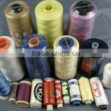 40/2 100% spun wholesale cheap polyester sewing thread manufacturer                                                                         Quality Choice