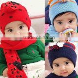 ( Hat Cap + Scarf ) Set Cute Winter Knit Crochet Beanie cap hat For Baby Kids Girls Gift