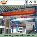 electric hoist carrier beam overhead crane